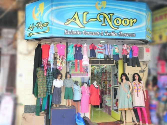 AL-NOUR TEXTILES modèle d'entreprise sociale au Maroc