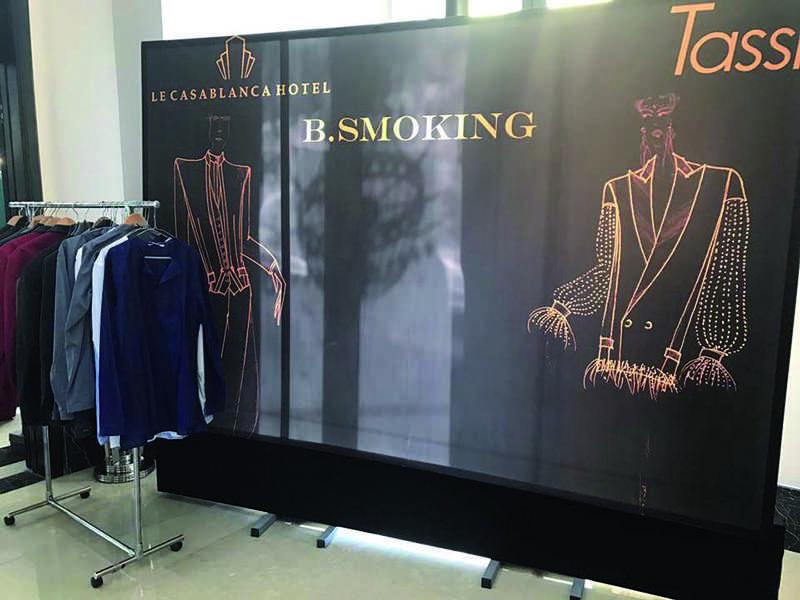 B Smoking by Karim Tassi