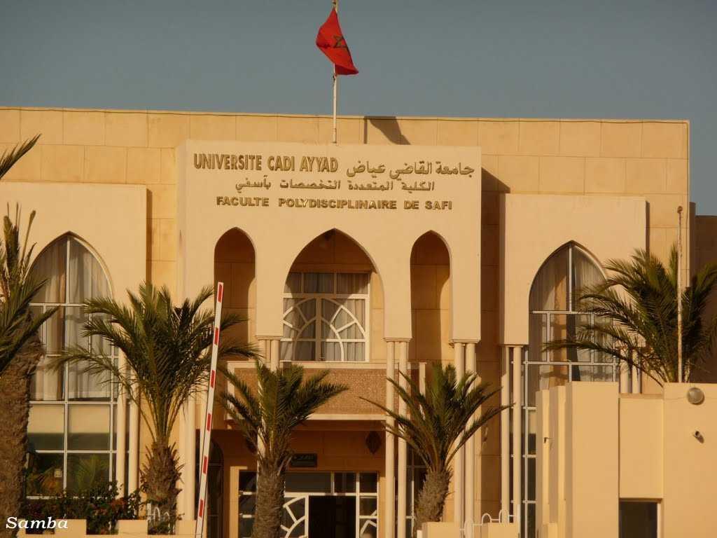 Université Cadi Ayyad, une fierté locale