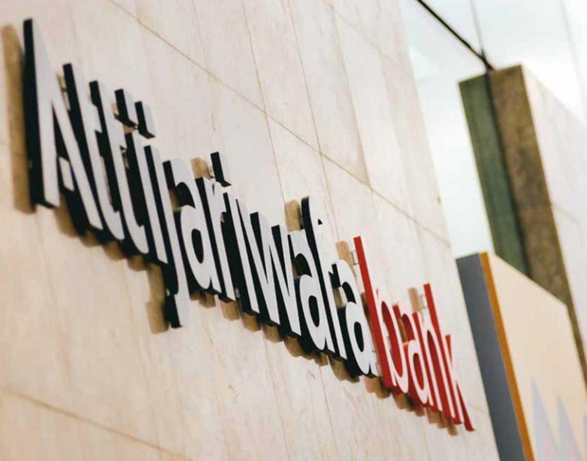 Les nouveaux espaces LIBRE SERVICE BANCAIRE d'Attijariwafa Bank